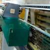 Bottero 110FC Б\У - Станок для обработки кромки